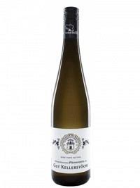 Grüner Veltliner Weinviertler DAC 2019, Qual.
