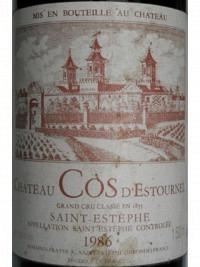 Château Cos d'Estournel 1986 2ième Cru Classé, St-Estèphe AC, MC