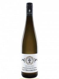 Grüner Veltliner Weinviertler DAC Alte Reben 2019, Qual.