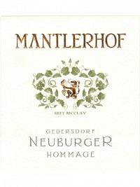 Neuburger Hommage 2019, Qual.